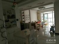 华邦阳光东城精装修三房二厅,户型好,品质小区,价格可谈