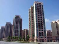 出售观港花园2室2厅1卫83平米32万住宅
