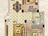 绿洲桂花城 精装3房 单价7200 采光环境好 高性价比 户型佳