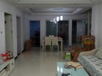 樟树湾精装多层三房急售,户型好,价格便宜,框架房,拎包即住!