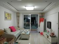 樟树湾精装三室二厅多层框架房保养好,假三楼,即买即住。