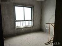 L 香格里拉 电梯房 观景楼层 毛坯3房 78万出售