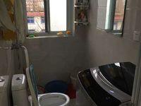 秋浦路建行宿舍精装三室一厅保养好,送储藏室,市中心地段,房东急售。