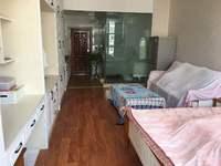小芳南美花园单身公寓一室一厅豪华精装修保养好家具家电全齐拎包即住
