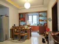 Z新城明珠3室2室双优好房,小学初中都在旁边,精装修价格公道,108万净得满五年