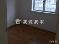 百荷小区多层中层精装三室二厅好房出售。