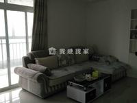 书香名邸商品房小高层中层精装二室二厅好房出售。