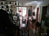 秋浦花园多层中层精装三室二厅好房出售。