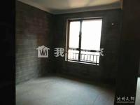 绿洲桂花城小高层中层三朝南毛坯小三房出售。
