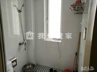 齐山新村 精装三房 中间楼层 采光透亮 总价只要63万