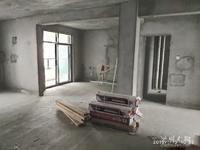 小吴平湖观邸中心区高档小区毛坯三室二厅出售