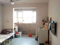 书香名邸熙苑简装2室,16 18,无浪费面积,总价低,只售64万,急售急售