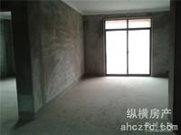 小罗出售广联翠屿多层框架毛坯房,管理严谨,户型方正采光好