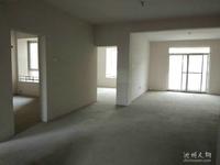 Z徽商四季花城3室2厅房型很好空间大,交通便利生活方便,房东诚心76万出售!