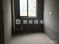 水木清华 纯毛坯 三室两厅 中间楼层 住家首选