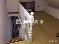 平天湖边上 广联翠屿 小公寓 精装内复式