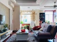 和谐公馆,近二中与南湖小学,精装公寓,诚心出售