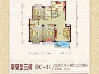 恒泰都市华庭有多层全框架全精装三房诚心出售!