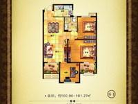 金碧秋浦高档小区,婚房装修3房一次未住,多层框架