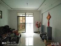 Z广联翠屿3室2厅102平方,假二楼带个大院子,65万!