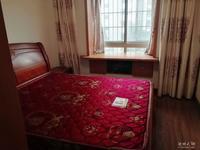 城关十中附近,永华怡景园电梯3房出售