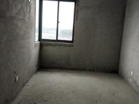 香格里拉小学旁边,三江明珠毛坯5房出售