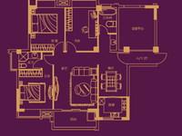 买3房送1房,温州商贸城对面新远东国际花园,毛坯电梯4房