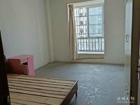 永华怡景园,高层电梯毛坯3房,三朝南,户型很好