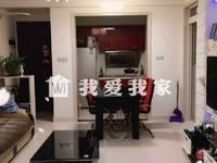 出售华邦阳光城3室2厅1卫120.6平米68万住宅