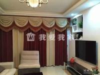 高档小区 高速秋浦天地 5室2厅 精装修 250平