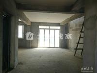 百合蓝江苑多层顶层复式楼出售,纯毛坯,任意装修。