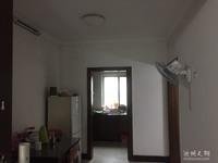 出售台州大市场2室2厅1卫80.8平米72万住宅