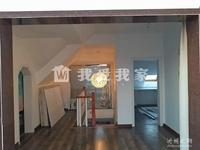 浦西新城豪华装修顶层复式楼好房出售。