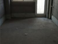 W维多利亚毛坯新房二期多层楼间距大税费各付双证齐全双卫 急售