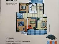 出售宇业天逸华府3室2厅1卫107平米57万住宅