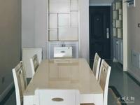 S白洋名筑中心地段多层框架房2室2厅精装 修南北通透房东因工作调动仅售58.8万
