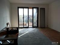 LL 高速天地三室二厅二厅125.6平米,多层三楼毛坯框架新房诚售