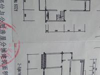 新城明珠134平精装复式楼,装修保养好,拎包即住,诚心出售,价面谈