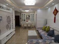 LL 华邦阳光城二室二厅90.5平米,品牌材料豪华装修拎包即住,诚售