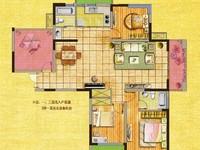 高速地产多层毛坯大四房急售,户型好,赠送入户花园,中间楼层,价格便宜!