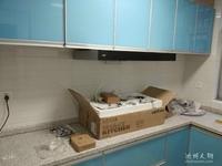Z绣春巷城西小学隔壁,正在装修,朝南中间楼层,54.5万拎包就能住!