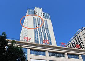 中环大厦V公馆