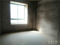 LL 白洋名筑毛坯框架房7300元平米,多层三室二厅二卫121.5平米