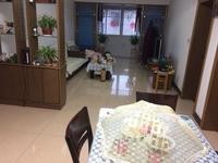 南门康庄花园边太阳新城精装三房,房东急卖,买就送36平储藏室