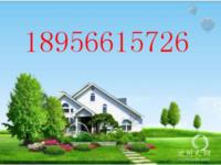 西门转盘旁边一手房不95.66平米70.8万毛坯三室两厅