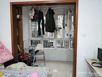 春江花园有多层全框架全精装二房低价急售!
