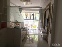 香格里拉3室2厅南北通透,精装,急售