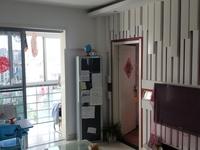 城关、十中 永华怡景园精装三房保养好 楼层好视野开阔 满五唯一诚心出售