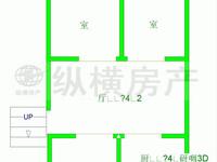 永胜巷 75.65平米 双优名校 性价比高 生活方便