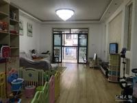 凤凰城花园 122平方 精装三居室